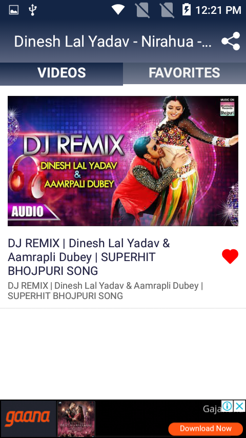 bhojpuri video hd dj remix download