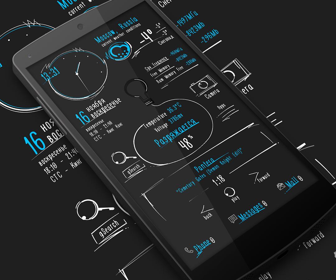Sketch Zooper Widget Skin 1 0 APK Download - Android Personalization