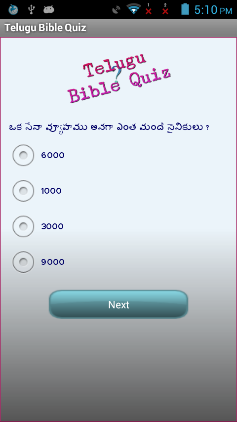 Telugu Bible Quiz 1 0 APK Download - Android Trivia Games