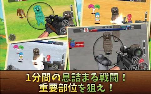 リーグオブバカモン【狙撃FPS:変なモンスター達の世界へ!】 1.7 screenshot 9