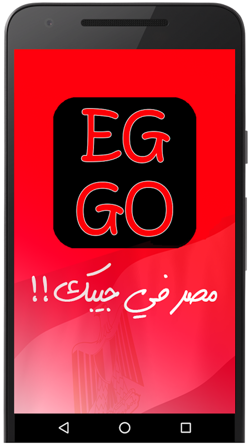 a1ac702ff haniali.eggo 1.3 APK Download - Android Shopping Apps