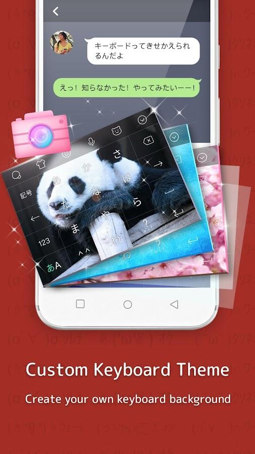 simeji japanese keyboard emoji 13 5 apk download android tools apps. Black Bedroom Furniture Sets. Home Design Ideas