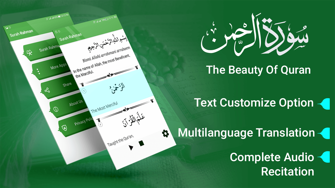 Surah Rehman with translation 1 0 APK Download - Android