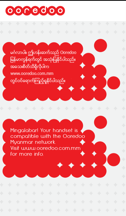 Learn These Find My Phone With Imei Number In Myanmar {Swypeout}