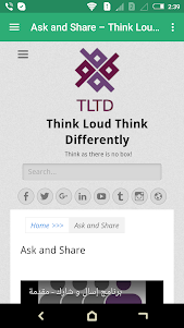 Think Loud Think Differently 1.1 screenshot 1