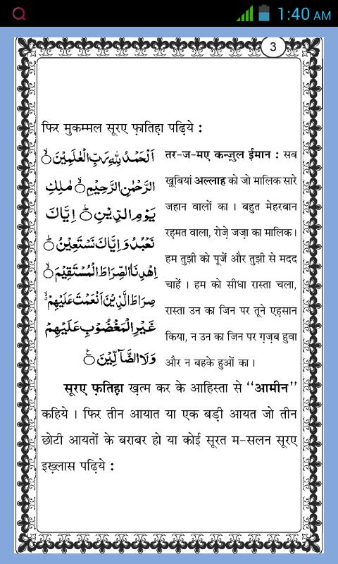 shia books in hindi pdf
