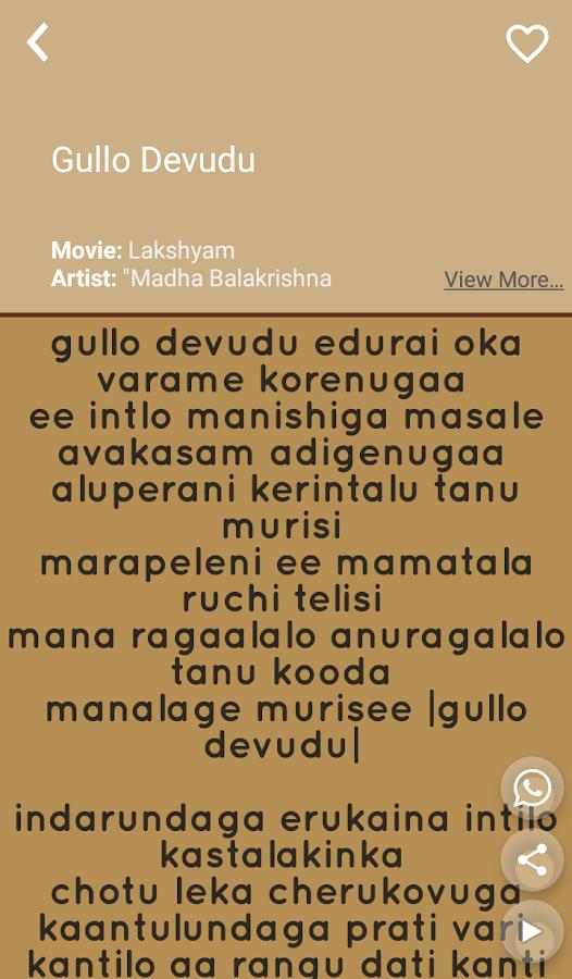 Hit Anushka Shetty Songs Lyric 20 Apk Download Android Music