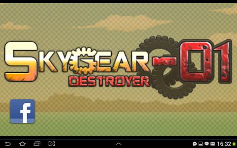 SkyGear 0.0.1 screenshot 1