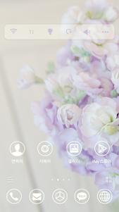 Love is : 카카오홈 테마 1.0 screenshot 3