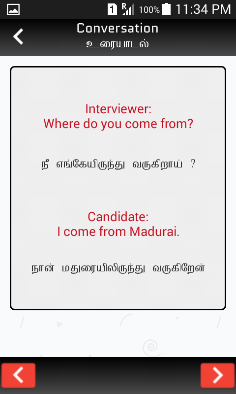 I Will Try To Come Meaning In Tamil idea gallery