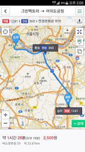 네이버 지도, 내비게이션 – Naver Map  screenshot 4
