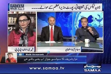 Samaa News Live TV Channels in HD 1.0 screenshot 8