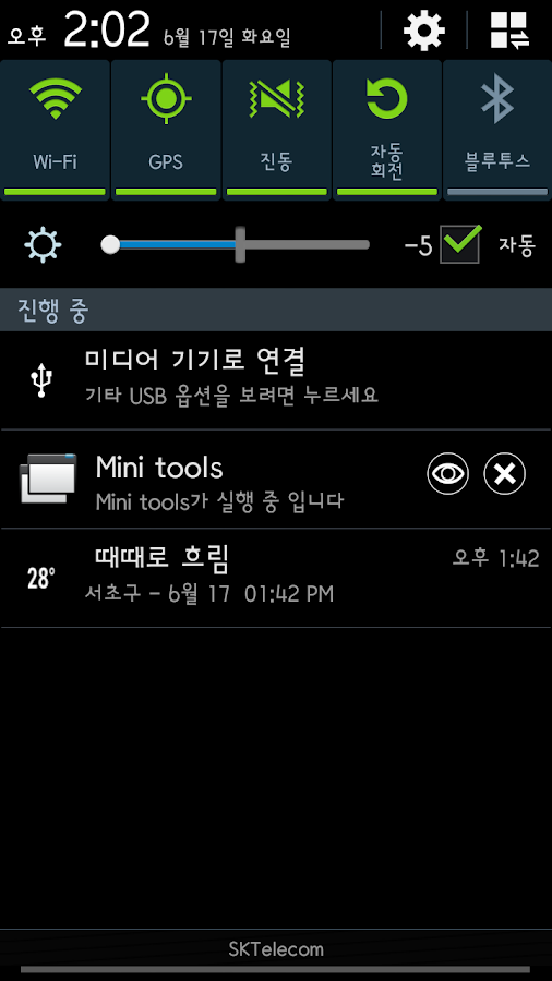 Mini tools(explorer,browser  ) 1 3 8 APK Download - Android