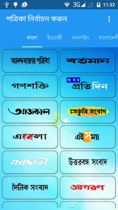 kolkata newspapers 1 3 9 APK Download - Android News & Magazines Apps