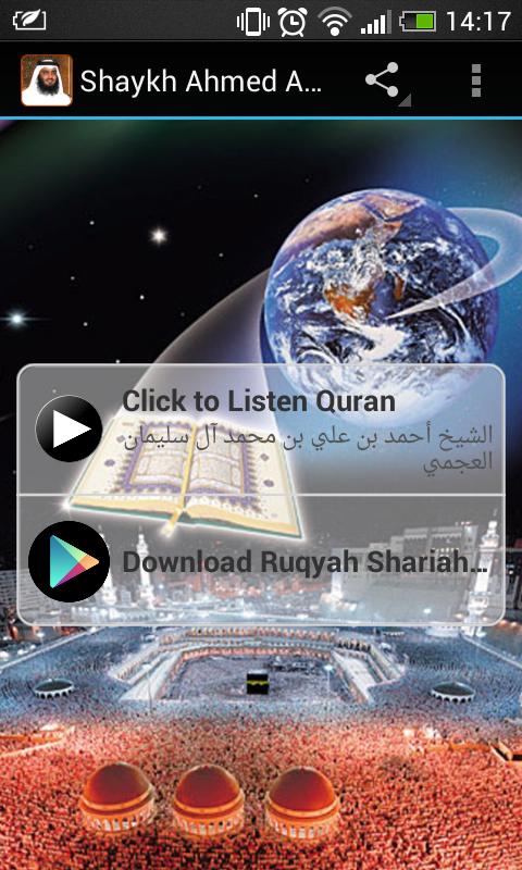 Shaykh Ahmed Al Ajmi Quran MP3 3 APK Download - Android