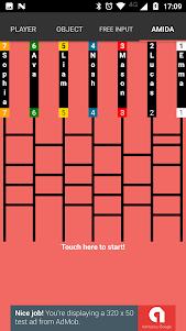 Amida-Lottery-123 2.0 screenshot 4