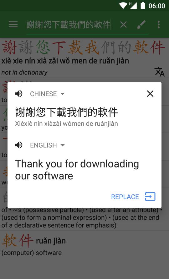 Learn Chinese HelloChinese Premium 4.6.5 APK - APK PRO
