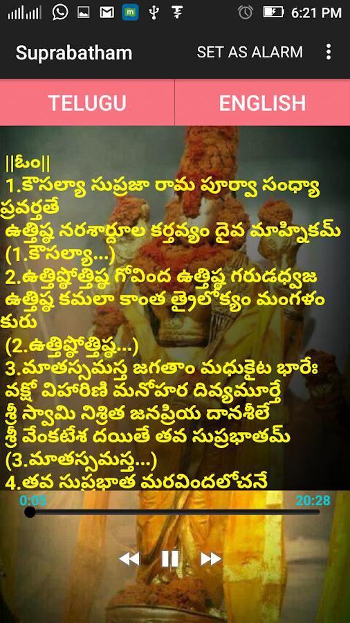 Venkatesh Stotra Mp3 Ms Subbulakshmi Free Download