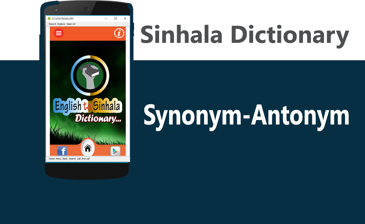 English to Sinhala Dictionary 5 0 APK Download - Android