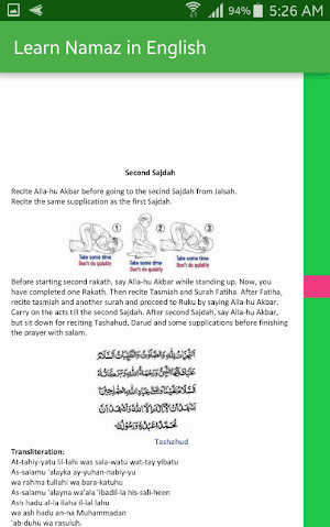 Learn Namaz in English 1 1 APK Download - Android Education Apps