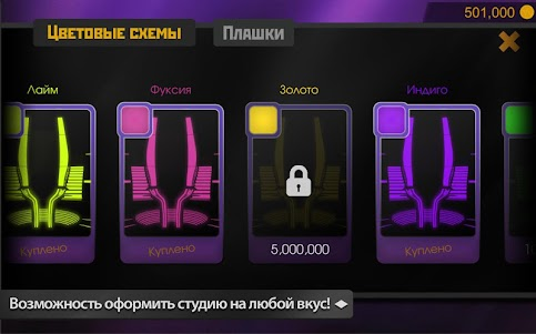Millionaire 2K18 1.46 screenshot 2