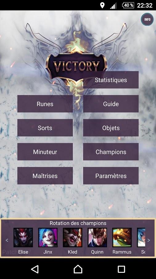 League of legends apk download
