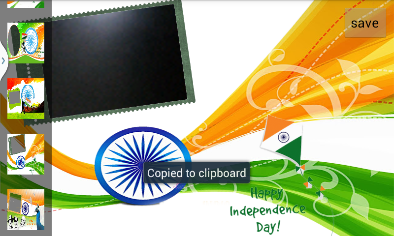 India Photo Frames 10 Apk Download Android Photography Apps