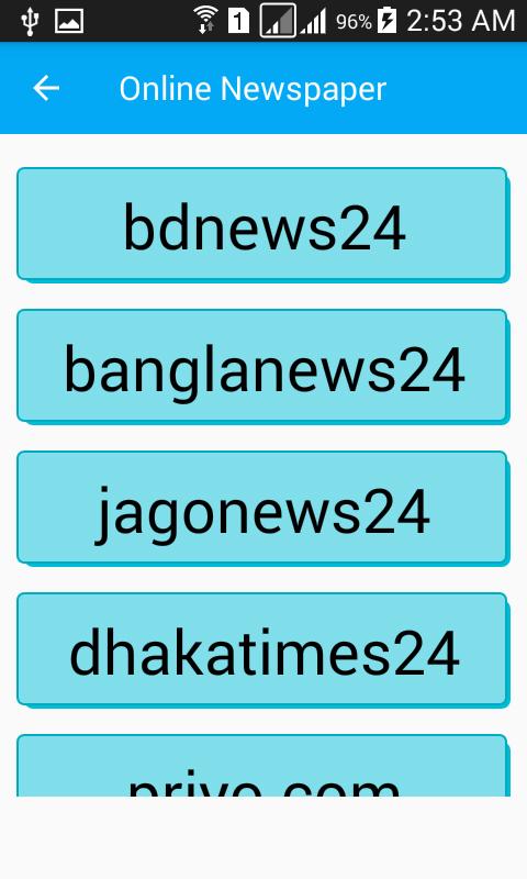 All Bangla Newspaper 0 3 APK Download - Android News