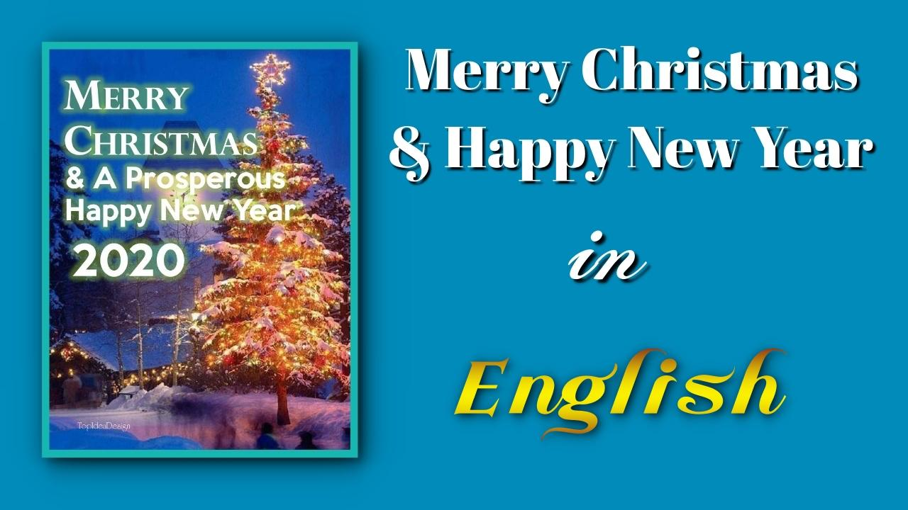 Images Of Merry Christmas Images Download 2020
