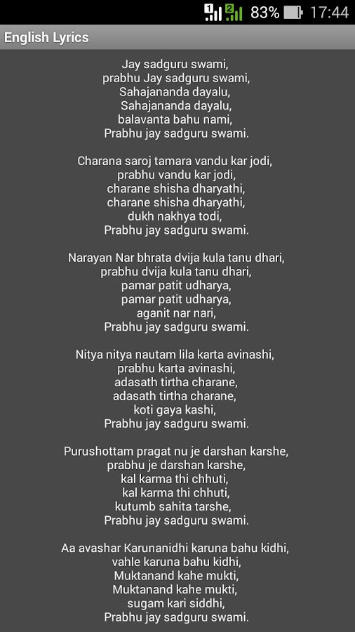Baps aarti hd new with hdh mahant swami maharaj swaminarayan aarti.
