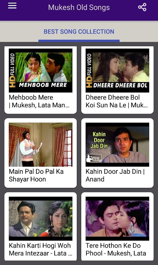 Mukesh Old Songs 1 0 0 Apk Download Android Entertainment Apps