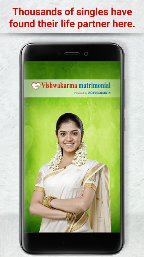 Vishwakarma Matrimonial - Trusted matrimony App 2 1 3 APK