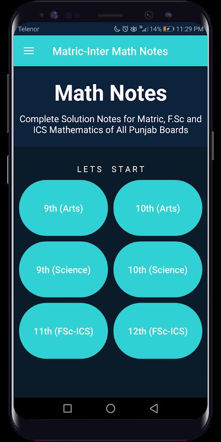 Math Notes Matric FSc ICS (9th 10th 11th 12th PTB) 2 4 APK