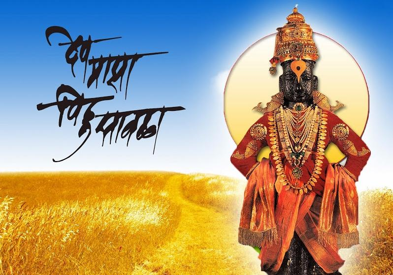 Vitthal images hd wallpapers