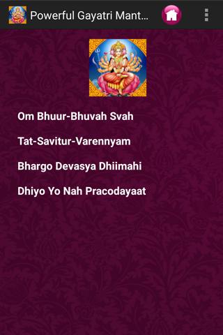 Powerful Gayatri Mantra 1 3 APK Download - Android Lifestyle