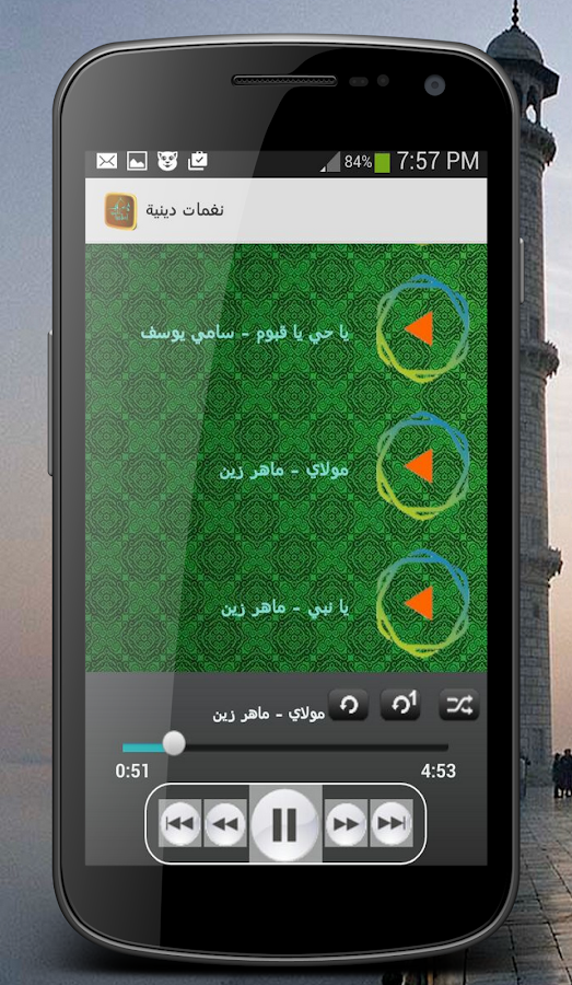 Islamic Songs 2 5 Apk Download Android Music Audio Apps