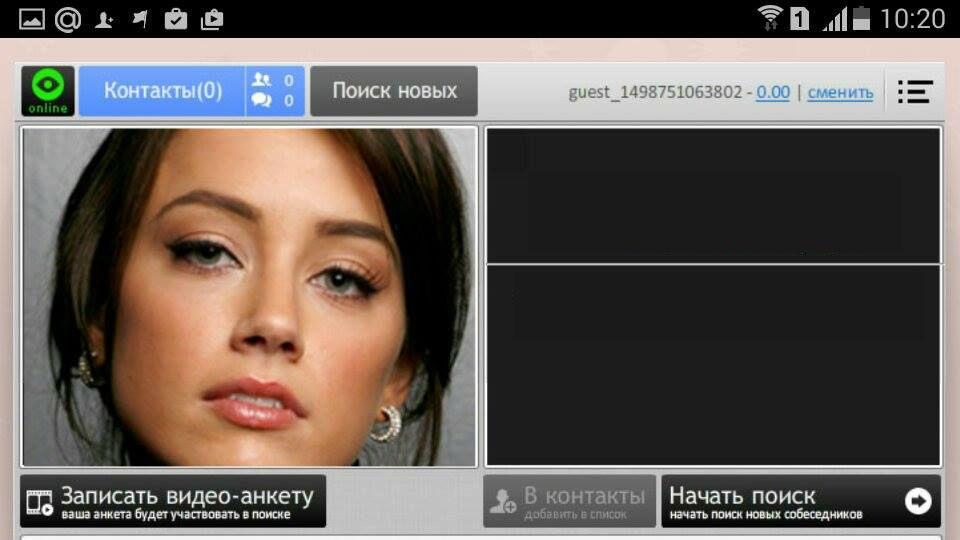 попали общение по веб камере онлайн с русскими дырки