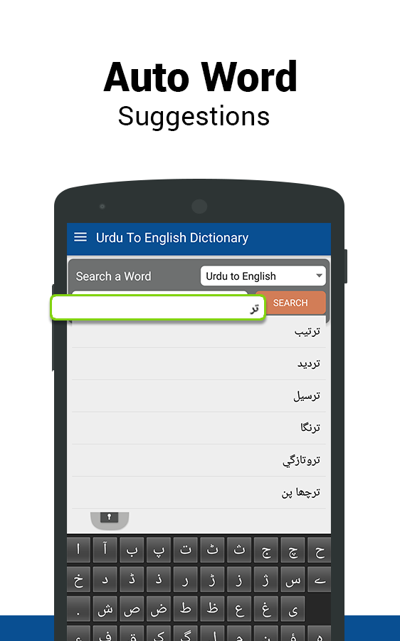 Urdu to English Dictionary 1 9 APK Download - Android Books