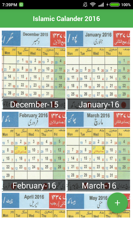 Islamic Calendar 2016 1 1 APK Download - Android Entertainment Apps