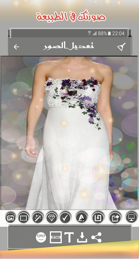 3cb666859266e تركيب الصور علي فساتين زفاف 1.4 APK Download - Android Photography Apps