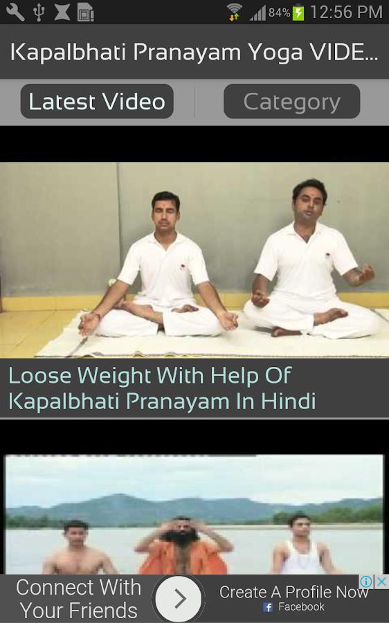Kapalbhati Pranayam Yoga VIDEO 6 6 APK Download - Android