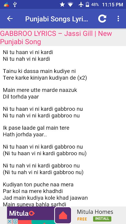 Punjabi Song Lyrics - Health Tips and Music