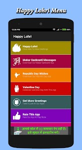Happy Lohri Wishes Messages 1.4 screenshot 1