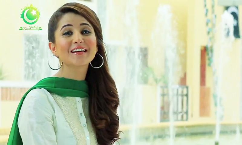 Pakistani Mili Naghmay(Shukriya Pakistan) 1 0 APK Download