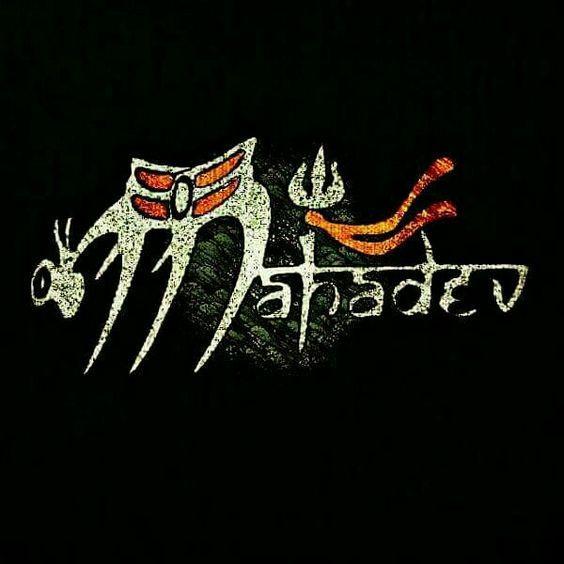 Mahakal image hd download | banklecpoback's Ownd