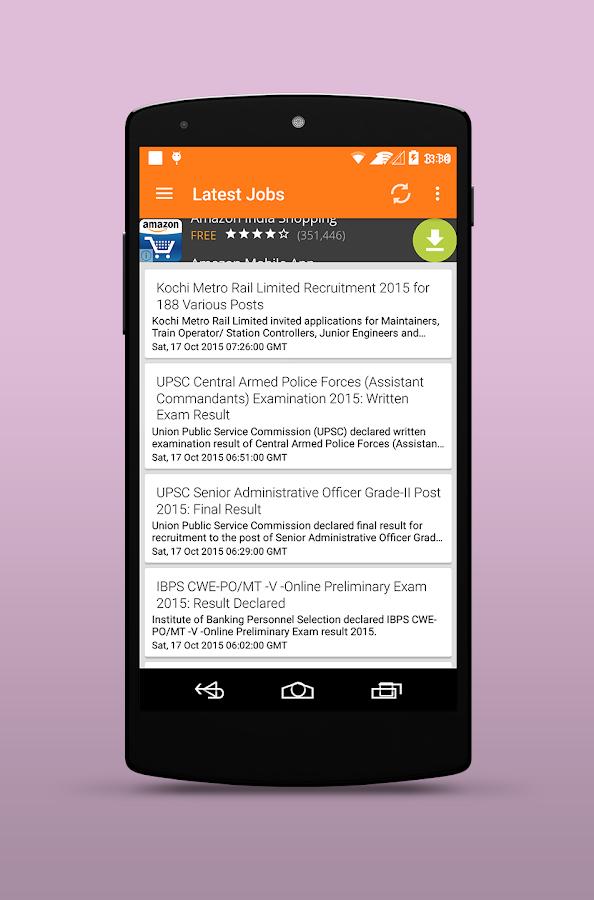 Govt Job Search Sarkari Naukri 2 APK Download - Android 新闻