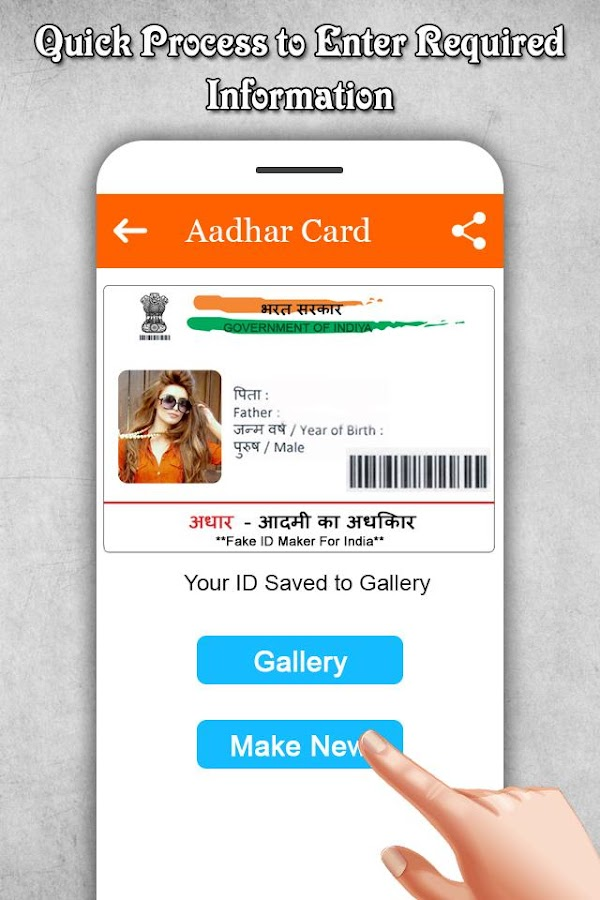 Fake Id Card Maker Online Free India   Cardfssn org