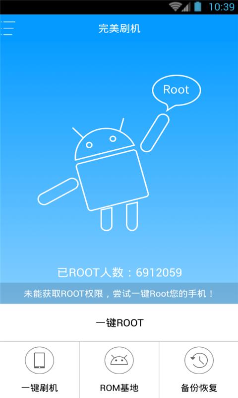 Super Flash 3 3 2 1229 APK Download - Android Tools Apps