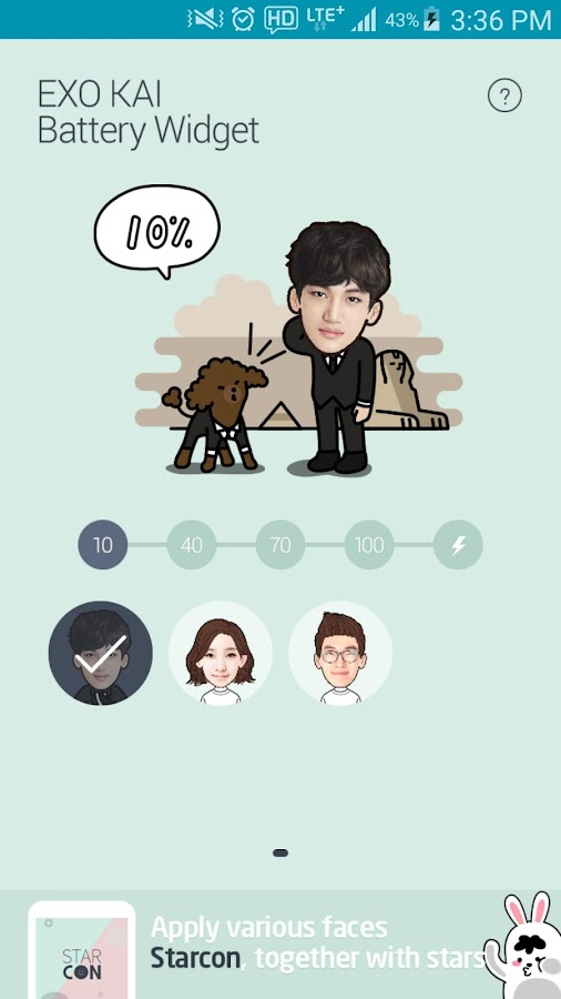 EXO KAI Battery Widget 1 0 3 APK Download - Android Tools Apps