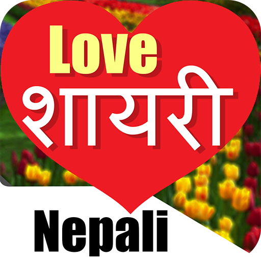 Nepali Love Status & Shayari With Editors : 2018 5 0 APK